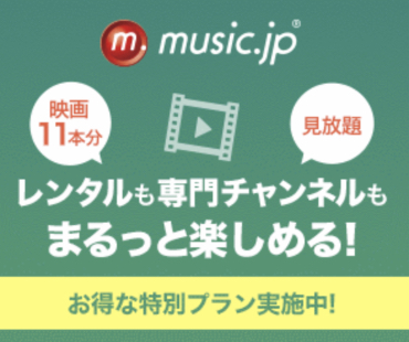 music.jpのバナー画像