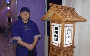 日本料理店たかはしの画像