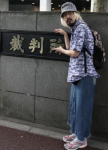 阿曽山大噴火がスカートで裁判所の前にいる画像