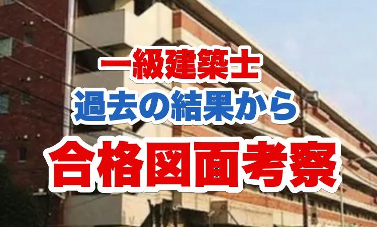5階建てマンションの画像