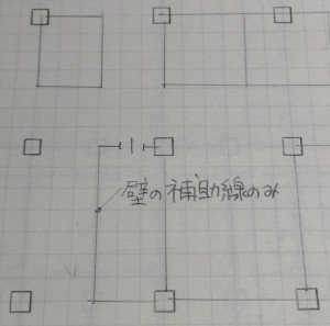 補助線省略画像02