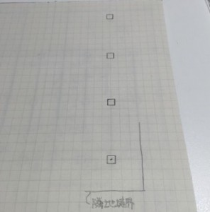 補助線省略画像09