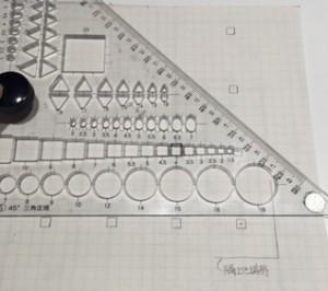 補助線省略画像13