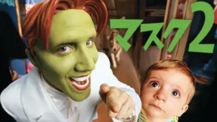 マスク2の無料フル動画|キャストやあらすじとテレビ地上波放送日時も調査