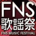 FNS歌謡祭のロゴマーク画像