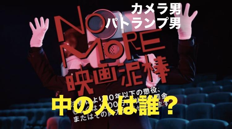 NO MORE映画泥棒のロゴ画像
